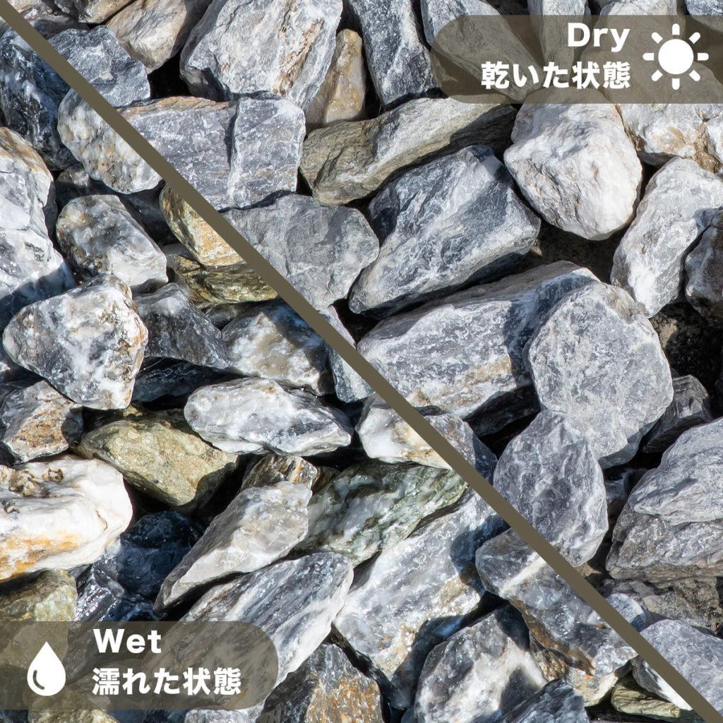 白砕石20-30mm
